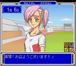 570423-metal-angel-turbografx-cd-screenshot-girls-menu.png