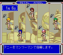 570426-metal-angel-turbografx-cd-screenshot-and-shower.png