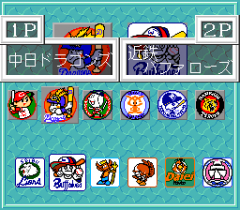 546717-the-pro-yakyu-super-turbografx-cd-screenshot-team-selection.png