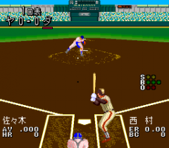 546731-the-pro-yakyu-super-turbografx-cd-screenshot-they-need-better.png
