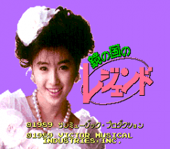 569558-kagami-no-kuni-no-legend-turbografx-cd-screenshot-title-screen.png