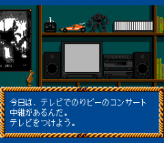 569562-kagami-no-kuni-no-legend-turbografx-cd-screenshot-intro-the.png