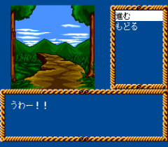 569575-kagami-no-kuni-no-legend-turbografx-cd-screenshot-all-right.png