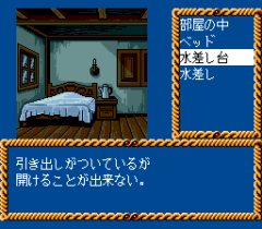 569590-kagami-no-kuni-no-legend-turbografx-cd-screenshot-detailed.png