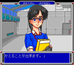 570407-metal-angel-turbografx-cd-screenshot-your-assistant-greets.png