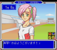 570423-metal-angel-turbografx-cd-screenshot-girls-menu.png