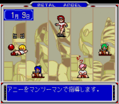 570427-metal-angel-turbografx-cd-screenshot-various-activities.png