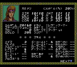 447736-death-bringer-turbografx-cd-screenshot-here-is-your-comprehensive.png