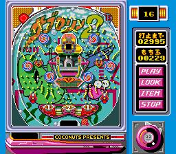 545354-pachio-kun-3-pachisuro-pachinko-turbografx-cd-screenshot-cute.png