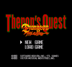 Dungeon Master - Theron's Quest - pce-cd