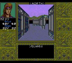 447729-death-bringer-turbografx-cd-screenshot-you-escort-the-girl.png