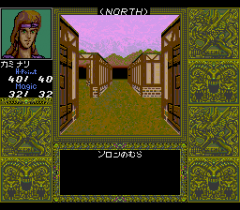 447737-death-bringer-turbografx-cd-screenshot-there-is-a-day-night.png