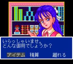 545351-pachio-kun-3-pachisuro-pachinko-turbografx-cd-screenshot-anything.png