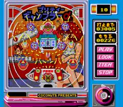 545353-pachio-kun-3-pachisuro-pachinko-turbografx-cd-screenshot-pretty.png