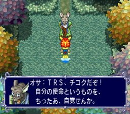 linkle_liver_story_screen_11.jpg