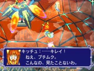 linkle_liver_story_screen_25.jpg