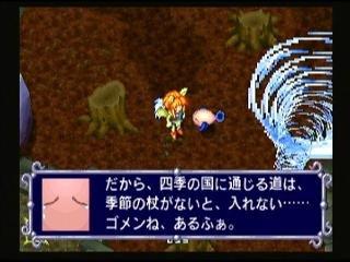 linkle_liver_story_screen_36.jpg