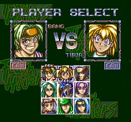 386338-flash-hiders-turbografx-cd-screenshot-vs-mode-player-select.png