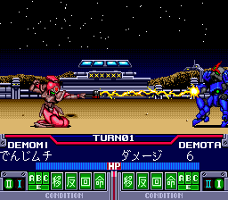 482145-auto-crusher-palladium-turbografx-cd-screenshot-ouch-that.png