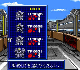 482155-auto-crusher-palladium-turbografx-cd-screenshot-choose-the.png