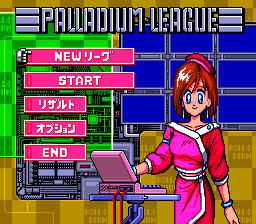 482156-auto-crusher-palladium-turbografx-cd-screenshot-league-mode.png