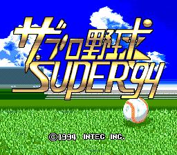 Pro Yakyuu Super '94 - pce-cd