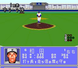 546740-the-pro-yakyu-super-94-turbografx-cd-screenshot-each-player.png