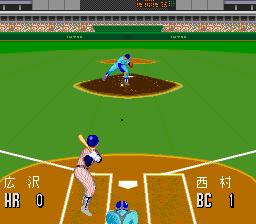 546743-the-pro-yakyu-super-94-turbografx-cd-screenshot-pitcher-in.png