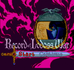 400426-record-of-lodoss-war-turbografx-cd-screenshot-title-screen.png
