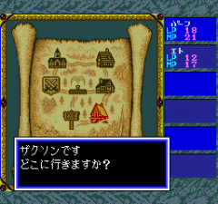 400432-record-of-lodoss-war-turbografx-cd-screenshot-town-map.png
