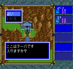 400443-record-of-lodoss-war-turbografx-cd-screenshot-temple-entrance.png