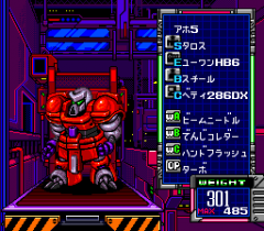 482159-auto-crusher-palladium-turbografx-cd-screenshot-created-a.png