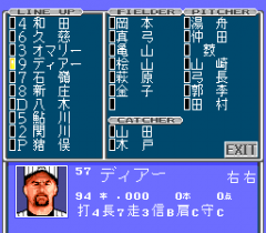 546739-the-pro-yakyu-super-94-turbografx-cd-screenshot-roster.png