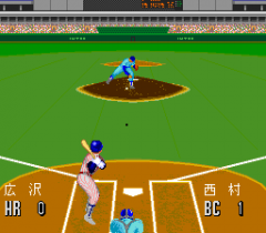 546743-the-pro-yakyu-super-94-turbografx-cd-screenshot-pitcher-in.png