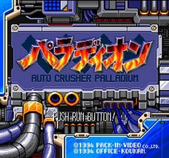 Auto Crusher Palladium - pce-cd
