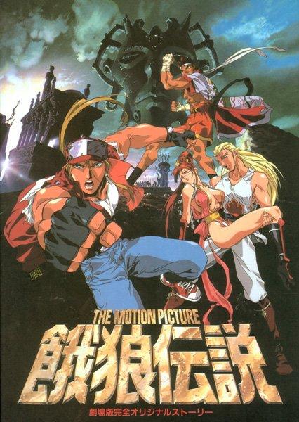 Ffmovie-jp_poster.jpg.fcefe5110702d9d6f47c846eca5c7e03.jpg