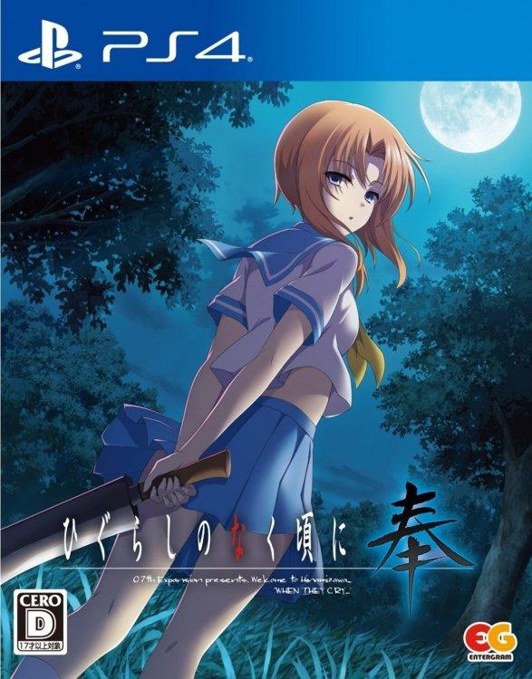 higurashi-no-naku-koro-ni-hou-574879.3.thumb.jpg.3ee60a61ecfa0024d586352cde737aa6.jpg
