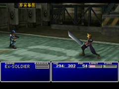 155579-final-fantasy-vii-playstation-screenshot-your-hero-don-t-even.png