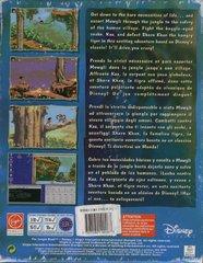 Disney's The Jungle Book (Windows 3.x)
