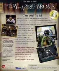 Day The World Broke, The (Windows 3.x)