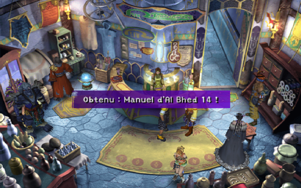 FFx_3.thumb.png.9401ced466082764af68bc2caba8c804.png