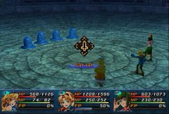 Wild Arms Alter Code F  1.jpg