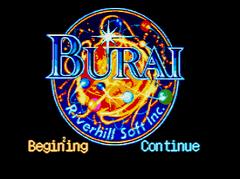 Burai - Hachigyoku No Yuushi Densetsu (PC Engine CD)
