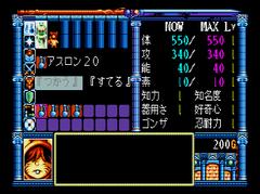 1000229-burai-hachigyoku-no-yushi-densetsu-turbografx-cd-screenshot.png
