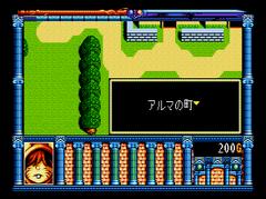 1000231-burai-hachigyoku-no-yushi-densetsu-turbografx-cd-screenshot.png