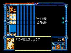 1000233-burai-hachigyoku-no-yushi-densetsu-turbografx-cd-screenshot.png