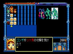 1000238-burai-hachigyoku-no-yushi-densetsu-turbografx-cd-screenshot.png