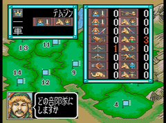 1000524-genghis-khan-ii-clan-of-the-gray-wolf-turbografx-cd-screenshot.png