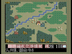 1000536-genghis-khan-ii-clan-of-the-gray-wolf-turbografx-cd-screenshot.png