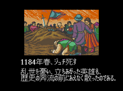 1000541-genghis-khan-ii-clan-of-the-gray-wolf-turbografx-cd-screenshot.png
